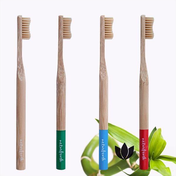 Cepillo Natural Dental de Bambú NaturBrush